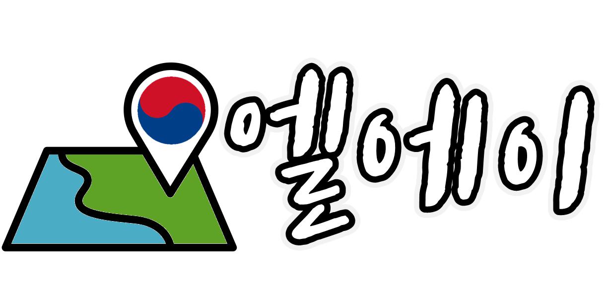 LA한인업소록-LA동산